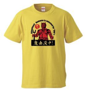 鬼出没注意Tシャツ,半袖,パロディ,三重,世界遺産熊野古道|kumano-t