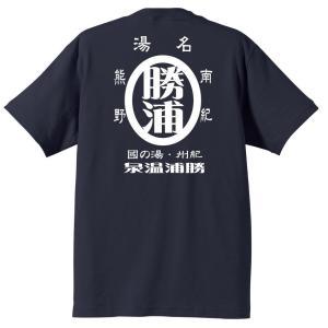 南紀 勝浦 和柄Tシャツ 半袖|kumano-t
