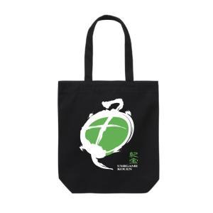 ウミガメ 紀宝「亀」トートバッグ|kumano-t
