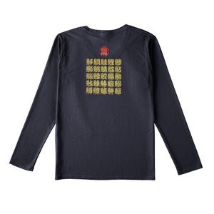魚漢字 和柄Tシャツ 長袖|kumano-t