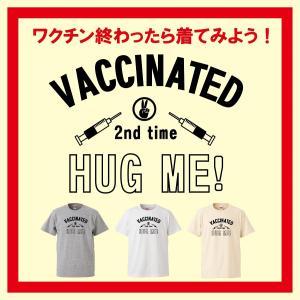 ワクチン終わったら着てみよう!【VACCINATED-Tシャツ】(半袖) 綿100%|kumano-t