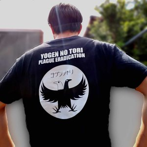 ヨゲンノトリ《半袖》Tシャツ|kumano-t