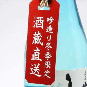 日本酒 フルーティー 冷酒 原田 しぼりたて本生 花酵母造り 720ml なでしこ|kumanonamida|05