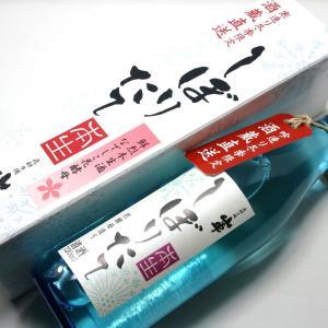 日本酒 フルーティー 冷酒 原田 しぼりたて本生 花酵母造り 720ml なでしこ|kumanonamida|06
