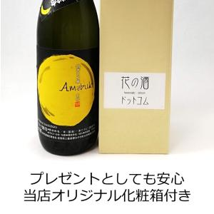 日本酒 濃醇 冷酒 天吹 純米大吟醸 バナナ酵母 本生 720ml|kumanonamida|06