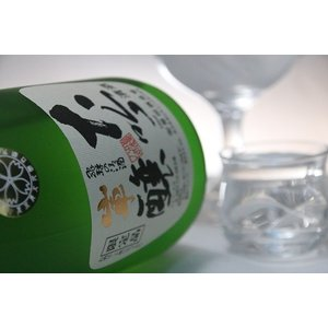 日本酒 フルーティー 辛口 冷酒 原田 大吟醸 あべりあ 720ml 花酵母|kumanonamida|02