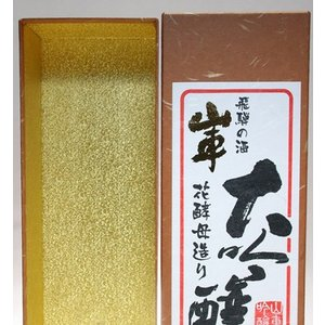 日本酒 フルーティー 辛口 冷酒 原田 大吟醸 あべりあ 720ml 花酵母|kumanonamida|05