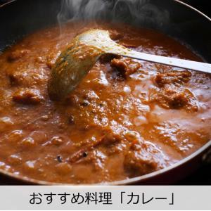 日本酒 辛口 冷酒 天吹 純米吟醸 生酒 いちご酵母 720ml 花酵母 kumanonamida 11