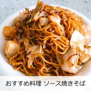 日本酒 辛口 冷酒 天吹 純米吟醸 生酒 いちご酵母 720ml 花酵母 kumanonamida 12