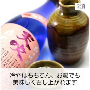 日本酒 辛口 冷酒 天吹 純米吟醸 生酒 いちご酵母 720ml 花酵母|kumanonamida|05