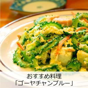 日本酒 辛口 冷酒 天吹 純米吟醸 生酒 いちご酵母 720ml 花酵母 kumanonamida 09