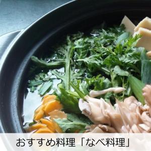 日本酒 辛口 冷酒 天吹 純米吟醸 生酒 いちご酵母 720ml 花酵母 kumanonamida 10