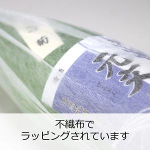 日本酒 辛口 冷酒 原酒造 元文 大吟醸 720ml 菊 花酵母 誕生日|kumanonamida|05