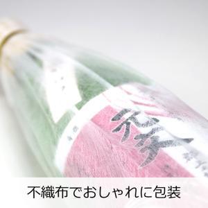 日本酒 辛口 冷酒 原酒造 特別本醸造 720ml 元文 つつじ 花酵母 花言葉|kumanonamida|04