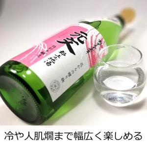 日本酒 辛口 冷酒 原酒造 特別本醸造 720ml 元文 つつじ 花酵母 花言葉|kumanonamida|05