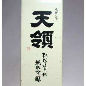 日本酒 フルーティー 冷酒 天領 ひだほまれ 純米吟醸 720ml なでしこ|kumanonamida|05