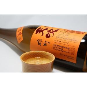 日本酒 燗 辛口 濃醇 天吹 山廃純米 雄町 720mlマリーゴールド 花酵母|kumanonamida|04