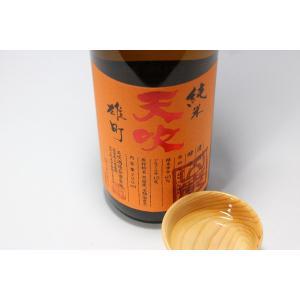 日本酒 燗 辛口 濃醇 天吹 山廃純米 雄町 720mlマリーゴールド 花酵母|kumanonamida|05