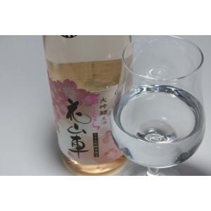 日本酒 フルーティー 辛口 おすすめ 原田 純米大吟醸 生酒 花山車さくら 720ml 花見|kumanonamida|02