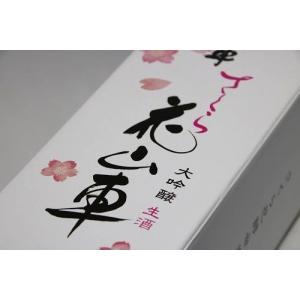 日本酒 フルーティー 辛口 おすすめ 原田 純米大吟醸 生酒 花山車さくら 720ml 花見|kumanonamida|04
