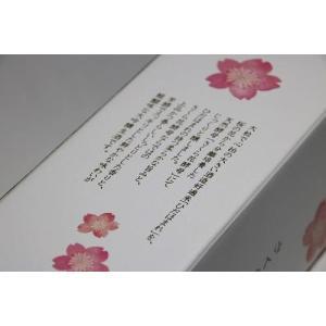 日本酒 フルーティー 辛口 おすすめ 原田 純米大吟醸 生酒 花山車さくら 720ml 花見|kumanonamida|05