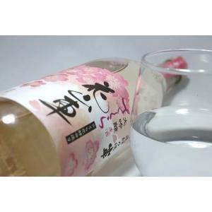 日本酒 フルーティー 辛口 おすすめ 原田 純米大吟醸 生酒 花山車さくら 720ml 花見|kumanonamida|06
