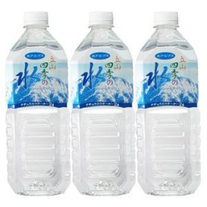 立山四季の水(2L×6本)2箱セット