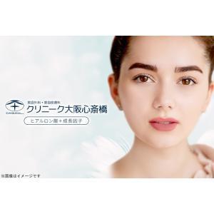 【心斎橋】水光注射 全顔(ヒアルロン酸+成長因子)