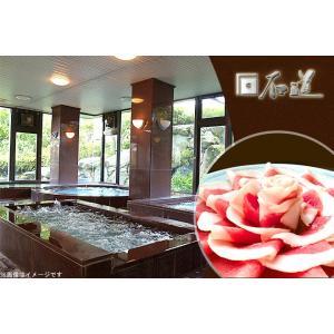 【兵庫】入浴料+タオル+ぼたん鍋のお食事付き日帰りプラン