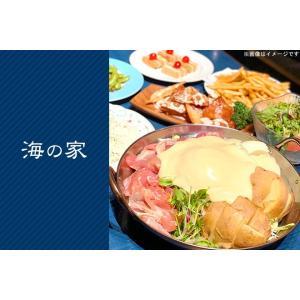 【新宿】チーズフォンデュ風とろーり鍋など7品+飲み放題最大180分