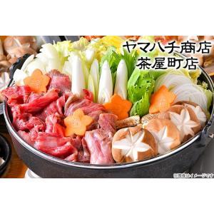【梅田】国産牛すき焼きコース+飲み放題180分