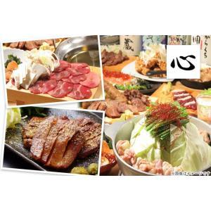 【浅草・吾妻橋】仙台厚切り牛タンや鍋食べ放題を含む料理9品+飲み放題180分