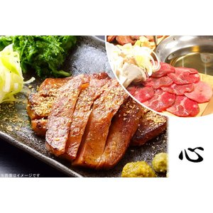 【浅草】牛タンしゃぶしゃぶなど料理10品+無制限飲み放題