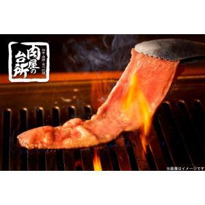 【上野】黒毛和牛コース食べ飲み放題150分☆肉パフェ+希少部位和牛イチボ付