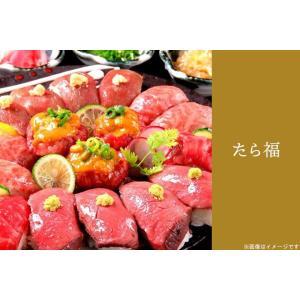 【麻布十番・池尻大橋 2店舗】肉寿司40種+ウニ、イクラ食べ放題+その他料理+飲み放題120分