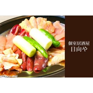 【新宿】鳥焼肉食べ放題+180分飲み放題【くまポン初登場!】