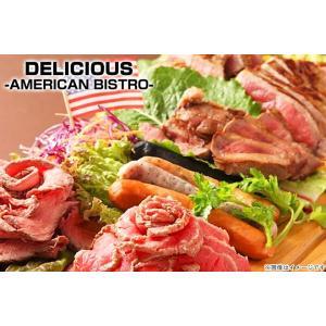 【神泉・渋谷】極上プレミアム肉コース料理6品+150分飲み放題/VIP・カラオケルーム貸切可