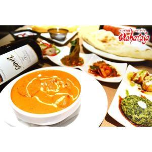 【東京・有楽町・二重橋前】インド料理コース10品!ドリンク何杯でも半額の特典付♪