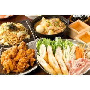 【新宿・神田など 6店舗】料理9品+120分飲み放題宴会コース