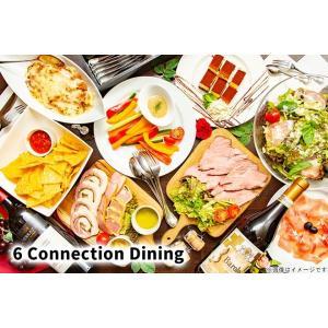 【新宿】贅沢肉盛り合わせ含む料理7品+デザート1品+飲み放題180分