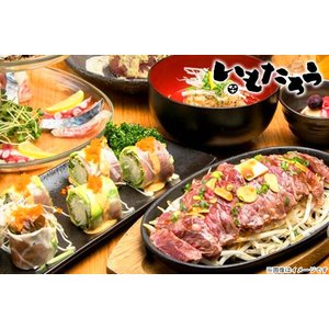 【五反田】熟成ハラミ厚切トンテキのWメインコース(料理8品)+飲み放題120分