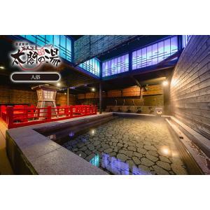 【兵庫・有馬温泉】日帰り入浴☆26種類ものお風呂・露天風呂・岩盤浴で楽しめる