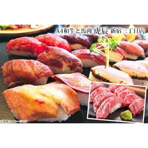 【新宿三丁目・新宿御苑前】肉寿司10種食べ放題+飲み放題120分+おつまみ盛り