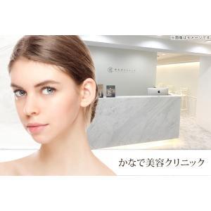 【渋谷】ピコスポット(全顔)/シミ取り放題【くまポン初登場!】