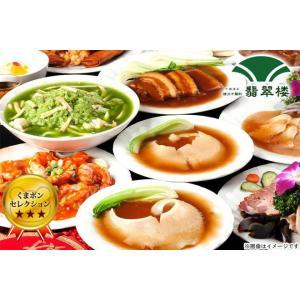 【横浜中華街】フカヒレや北京ダックなど☆高級食材を使用した豪華コース(全12品)