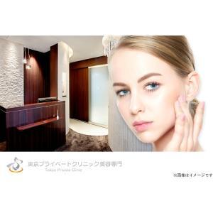 【銀座】ベルベットスキン+美白美肌成分+成長因子パック(全顔)