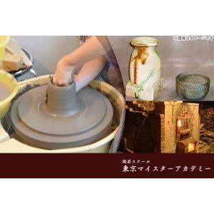 【神保町・水道橋】【3回分】ロクロBコース(材料費込)120分 ※入学金込み
