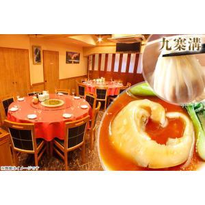 【銀座・新橋】北京ダックなど料理長厳選豪華11品+アルコールも選べる1ドリンク