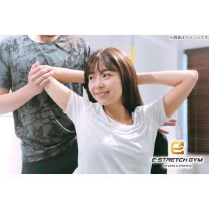 【白金台・新宿・大手町】ストレッチ+パーソナルトレーニング/モデルや芸能人達も御用達のジム kumapon-shop