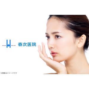 【心斎橋】プラセンタ・美白(グルタチオン)・ビタミンC・ニンニク注射から選べる注射|kumapon-shop
